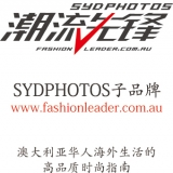 Photographer Profile Sydney